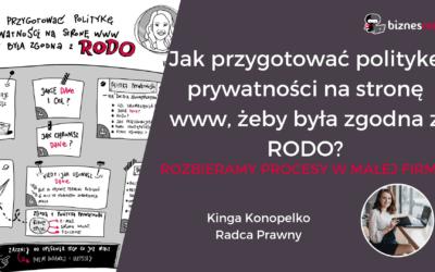 Jak przygotować politykę prywatności na stronę www, żeby była zgodna z RODO?